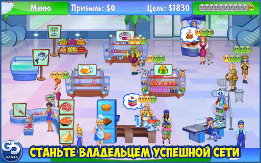 Игра Торговый Переполох 2 (Full) на Андроид