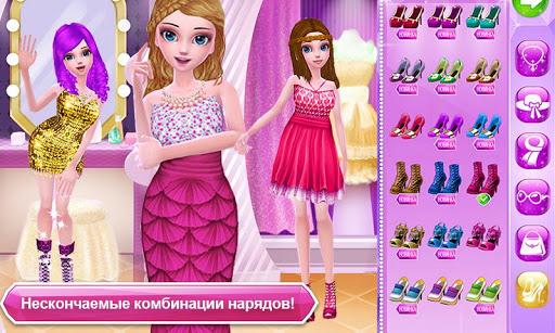 Игра Мода Коко на Андроид