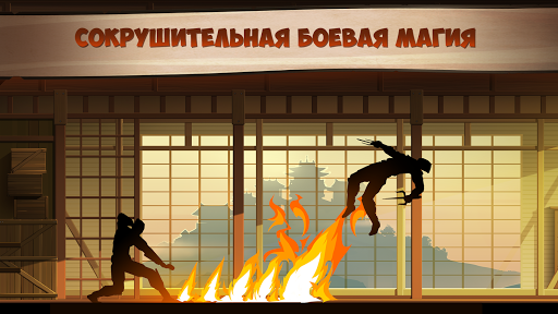 Игра Shadow Fight 2 (Бой с тенью 2) на Андроид