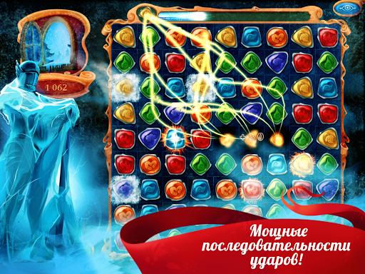 Игра Снежная История для планшетов на Android