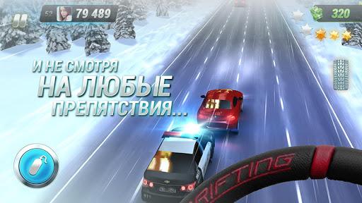 Игра Road Smash на Андроид