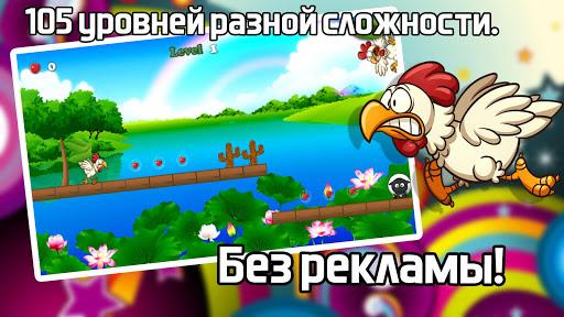 Crazy Chicken PRO для планшетов на Android
