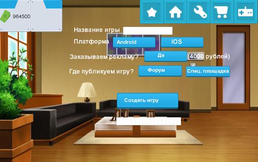 Симулятор разработчика игр скачать на планшет Андроид