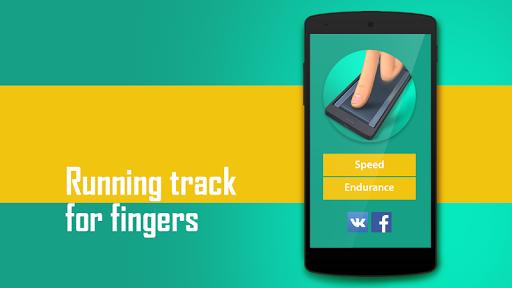 Беговая дорожка для пальцев на Андроид