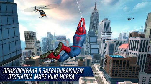 Игра Новый Человек-паук 2 на Андроид