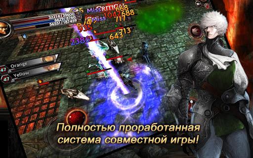 Legend of Master Online на Андроид