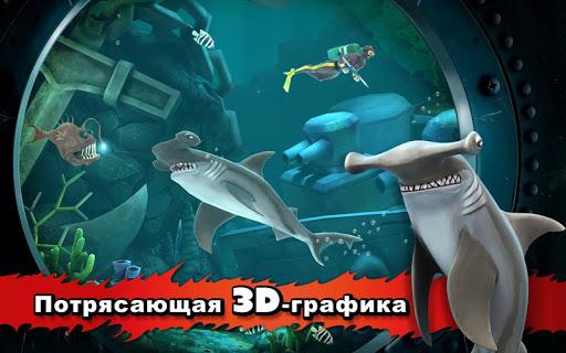 "Игра ""Hungry Shark Evolution"" для планшетов на Android"