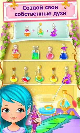 Игра Волшебный спа-салон для фей на Андроид