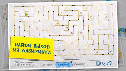 """Сборник """"Детские игры 2 (4 в 1)"""" для планшетов на Android"""