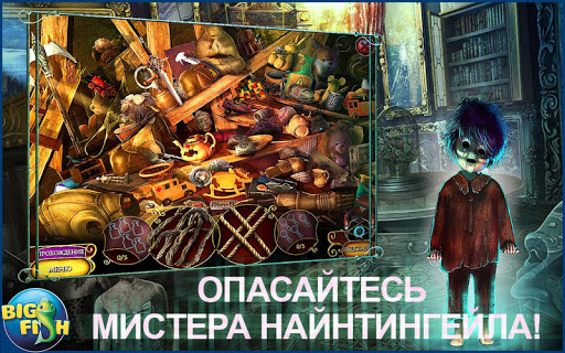 Фантазмат: Ужас Оуквилля (Full) скачать на Андроид