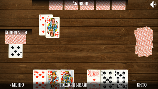 карточные игры скачать бесплатно на компьютер