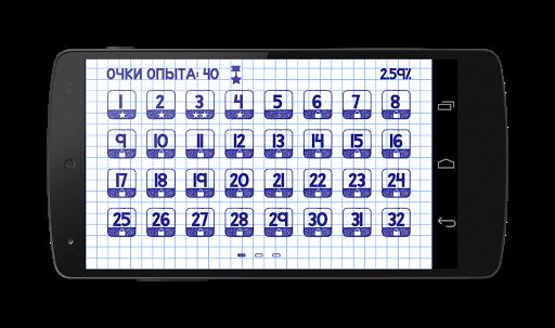 Игра Слова из слова 2 - Мультиплеер для планшетов на Android