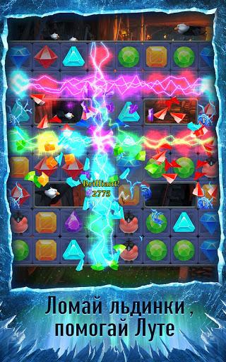 Снежная Королева 2: Охота Ласки для планшетов на Android