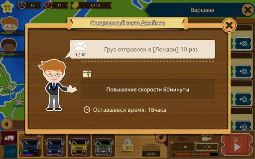 Logis Tycoon Evolution скачать на планшет Андроид
