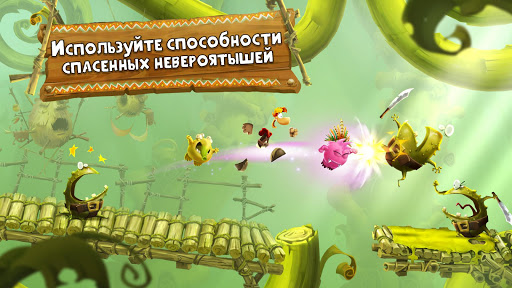 Rayman Приключения скачать на Андроид