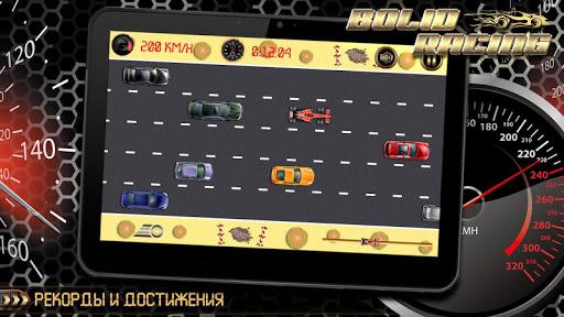 Bolid Racing на Андроид