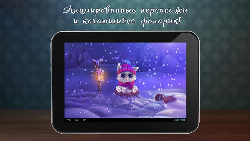 Волшебная зима HD PRO на Андроид
