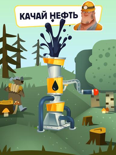 Нефть 2015 на Андроид