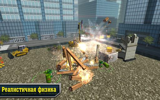 "Игра ""Demolition Master 3D"" на Андроид"