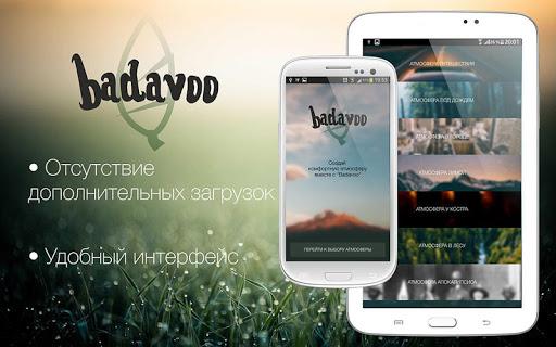 Badavoo - Звуки для сна для планшетов на Android