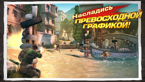Brothers in Arms® 3 для планшетов на Android
