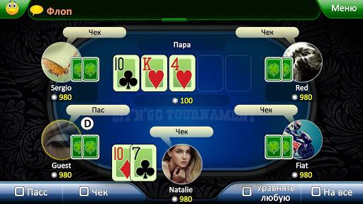 Best Poker на Андроид