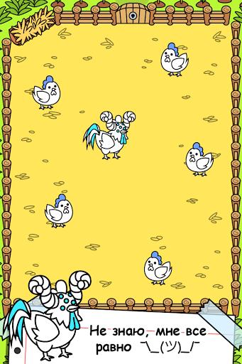 Chicken Evolution - Clicker скачать на Андроид