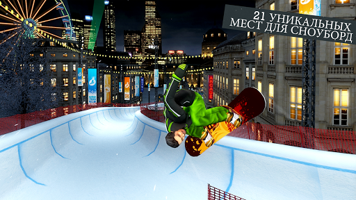 Snowboard Party 2 скачать на Андроид