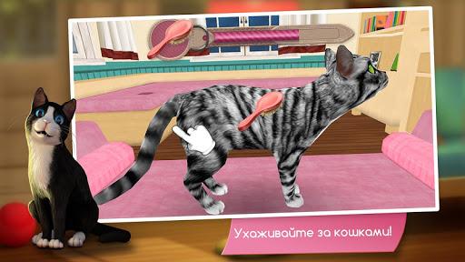 CatHotel - Мой приют для кошек скачать на планшет Андроид