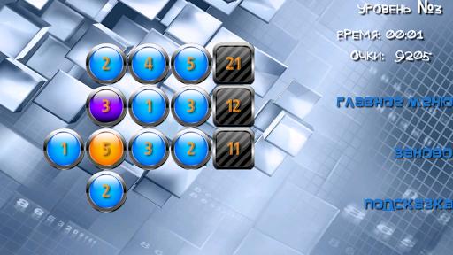 Математический Пазл - Лабиринт для планшетов на Android