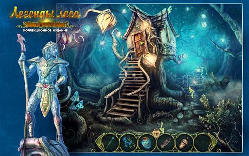 Игра Легенды леса: Зов любви для планшетов на Android