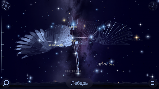 Star Walk 2 - Night Sky Guide на Андроид