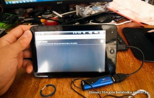 Почему компьютер не видит планшет на Android