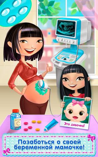 Моя новорожденная сестренка на Андроид