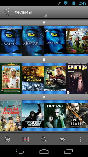 My Movies Pro - Movie Library скачать на Андроид