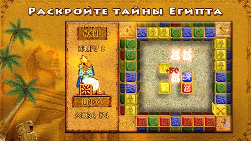 Игра Тайны Египта для планшетов на Android