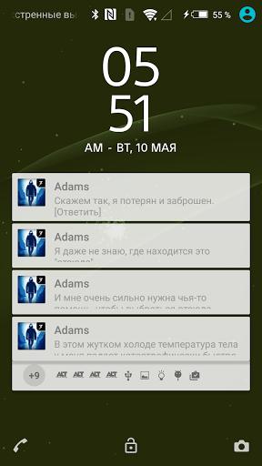 Lifeline. Белая мгла скачать на Андроид