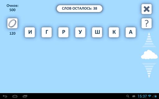 Слова из слов 2 на Андроид