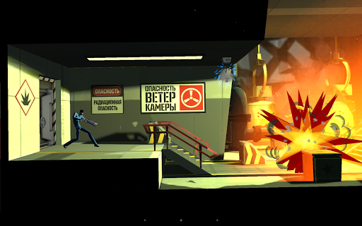CounterSpy™ для планшетов на Android
