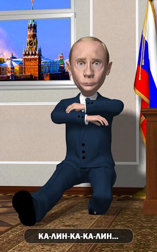 Игра Путин: Мочитель террористов для планшетов на Android