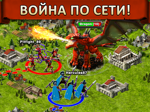 "Игра ""Sparta: God Of War"" для планшетов на Android"