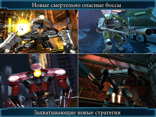 Игра EPOCH.2 для планшетов на Android