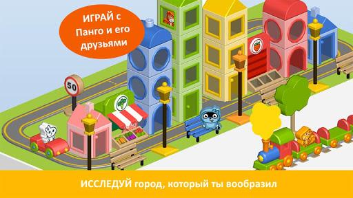 Pango Build City скачать на Андроид