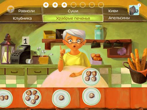 Посылка для бабушки Книга-игра на Андроид