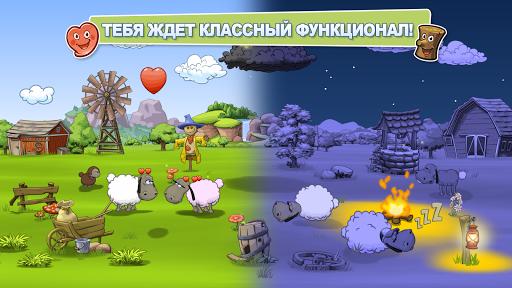 Clouds & Sheep 2 скачать на Андроид