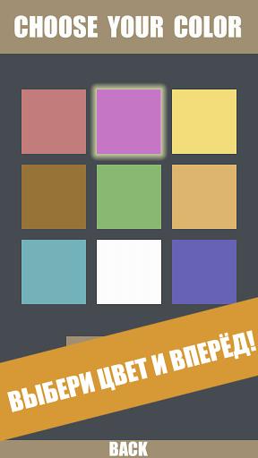 Color. New Arcade скачать на Андроид