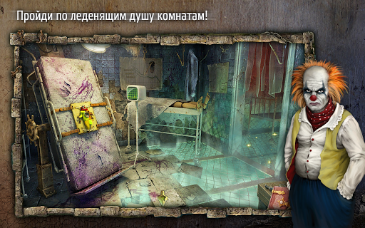 Игра Заблудшие Души: Игрушка для планшетов на Android