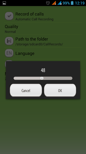 Приложение Запись звонков на Андроид