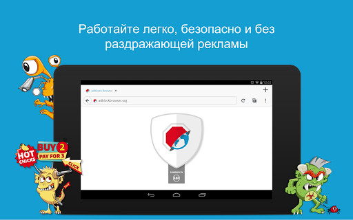 Adblock Browser для Android