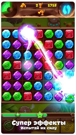 Скачать Бесплатно Игру Планета Самоцветов Полная Версия На Пк - фото 10